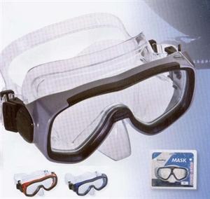 Obrázek pro výrobce 8840 Potápěčské brýle Shark